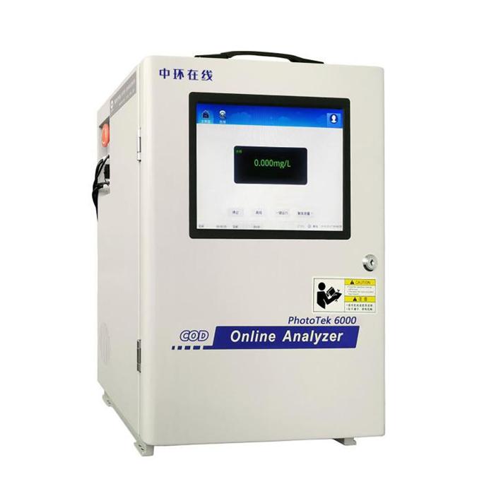 PhotoTek 6000化学需氧量水质自动在线监测仪 