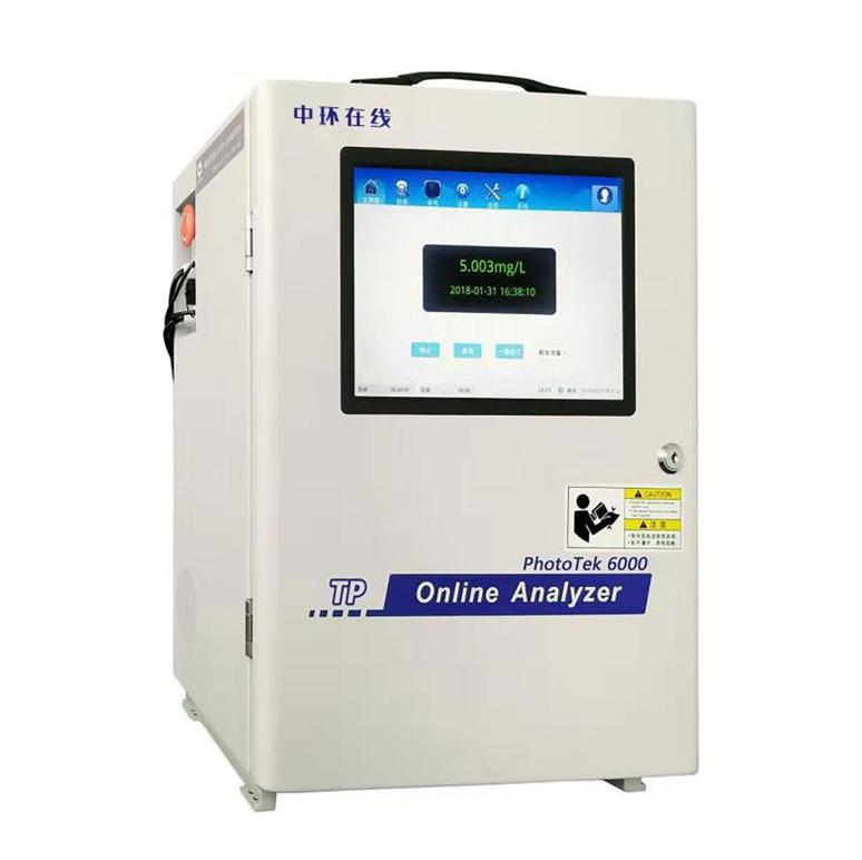 PhotoTek 6000总磷水质自动在线监测仪